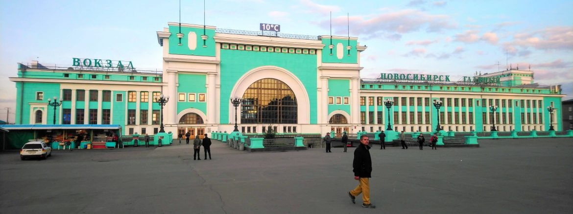 Things to do Novosibirsk