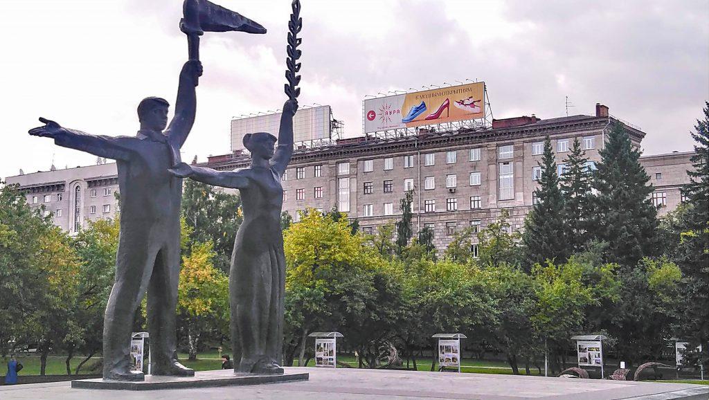 Things to do Novosibirsk - Lenin Square