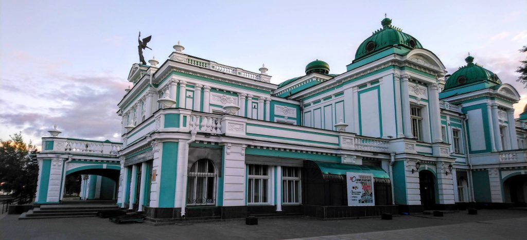 Things to do Omsk