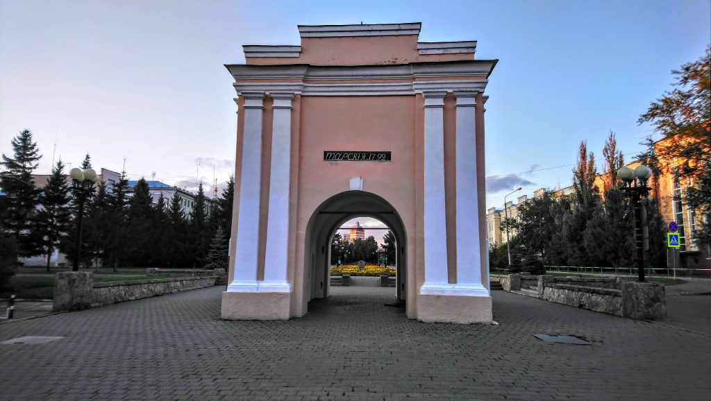 Arch Omsk Things to Do